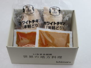 棒棒鶏セット(ホワイトチキン、ピリ辛ごまソース)3~4人前×2セット